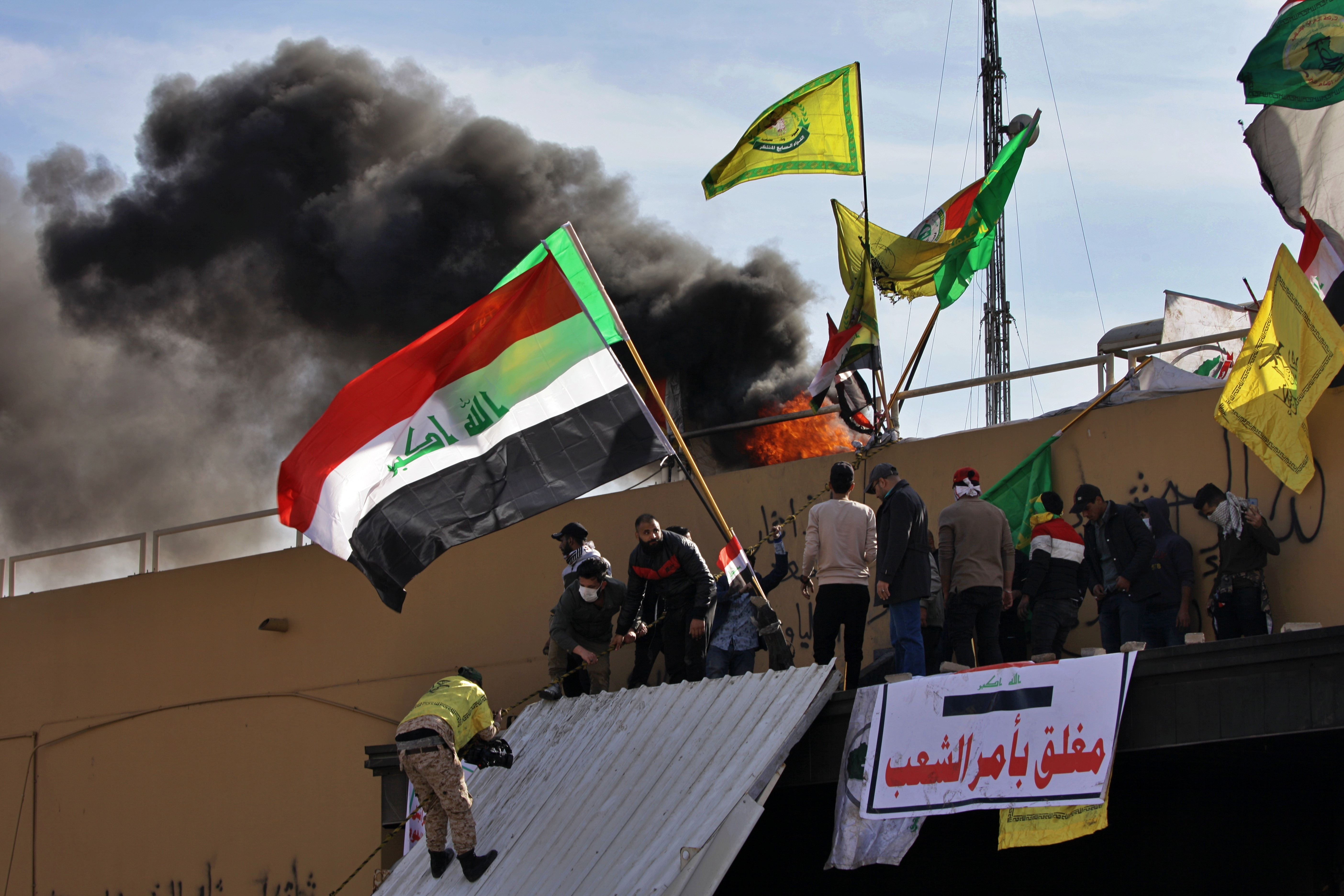Why Did the U.S. Become the Focus of Iraqis Anger?