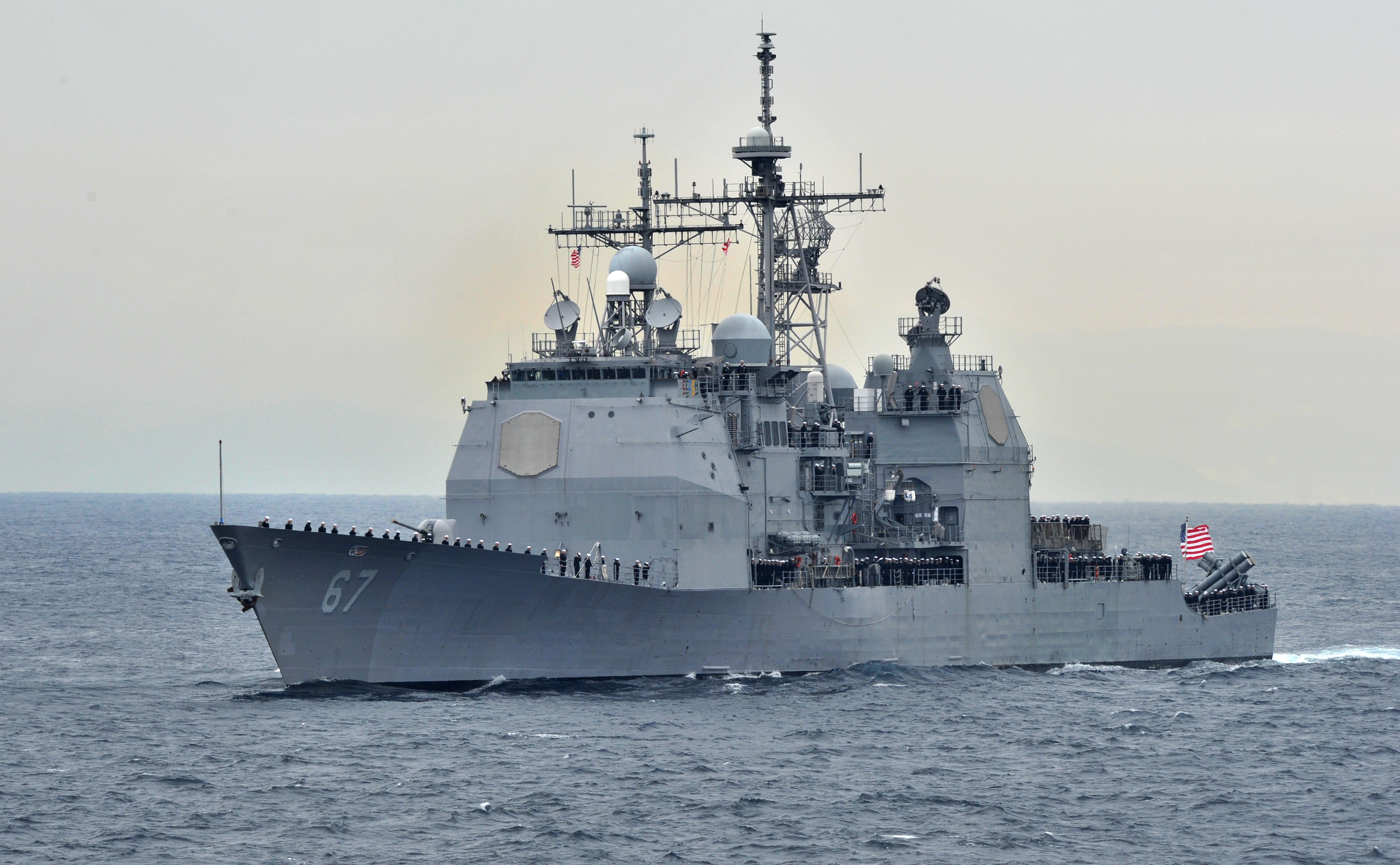 U.S. warship transits Taiwan Strait less than week after election