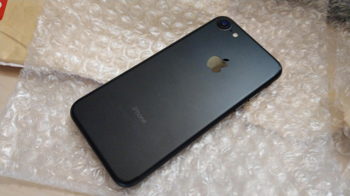Find to My iPhone 7