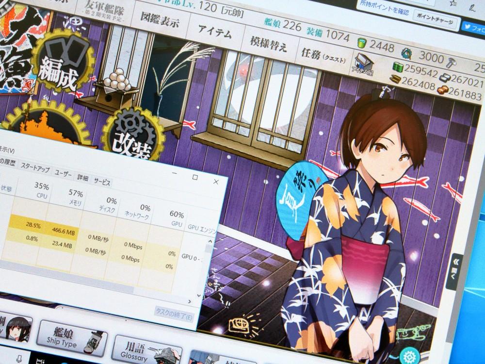 艦これ 第二期 Html5 Block 1 の動作が軽いブラウザーはどれだ選手権 ウェブ情報実験室 Engadget 日本版