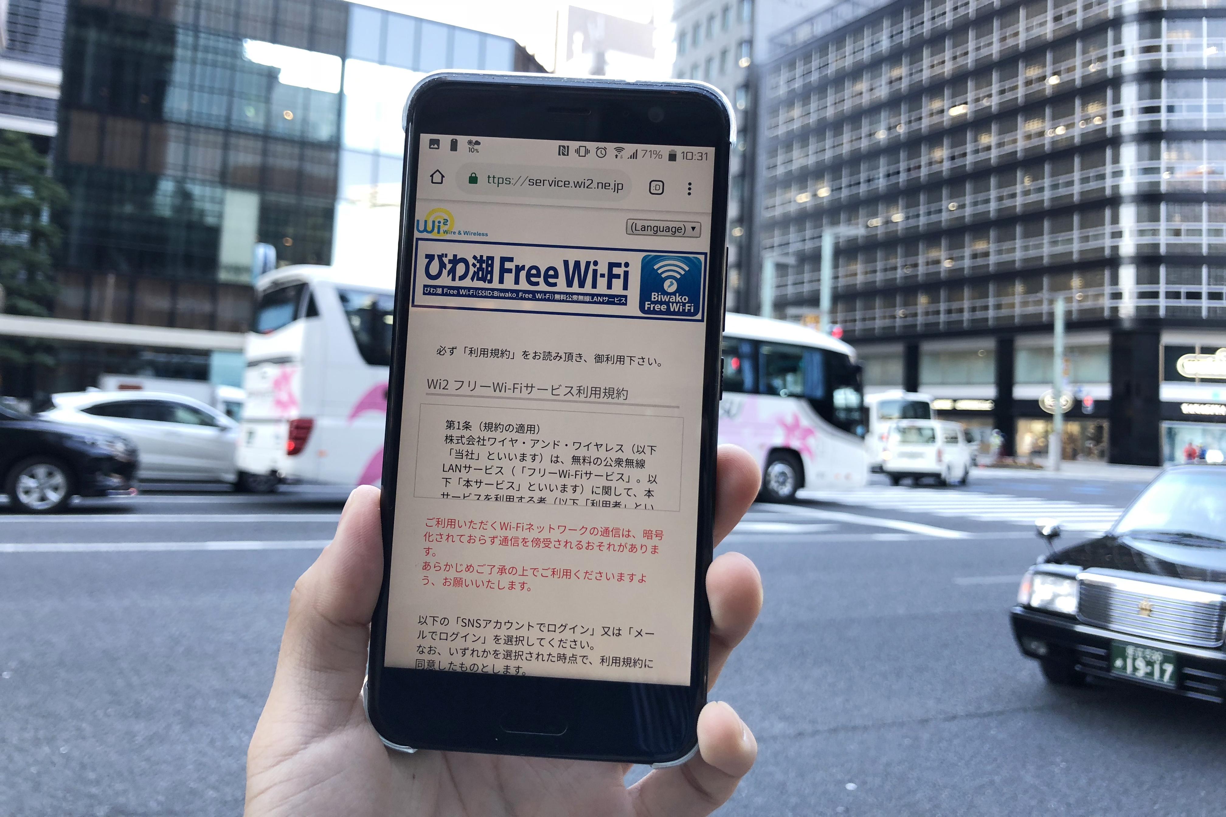 Wi-Fi生活