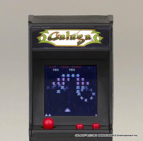パックマンやギャラガがキーホルダー大に 2678円の超ミニゲーム筐体