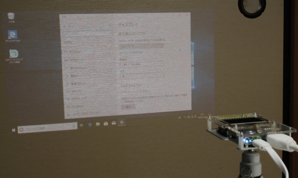 diy projector