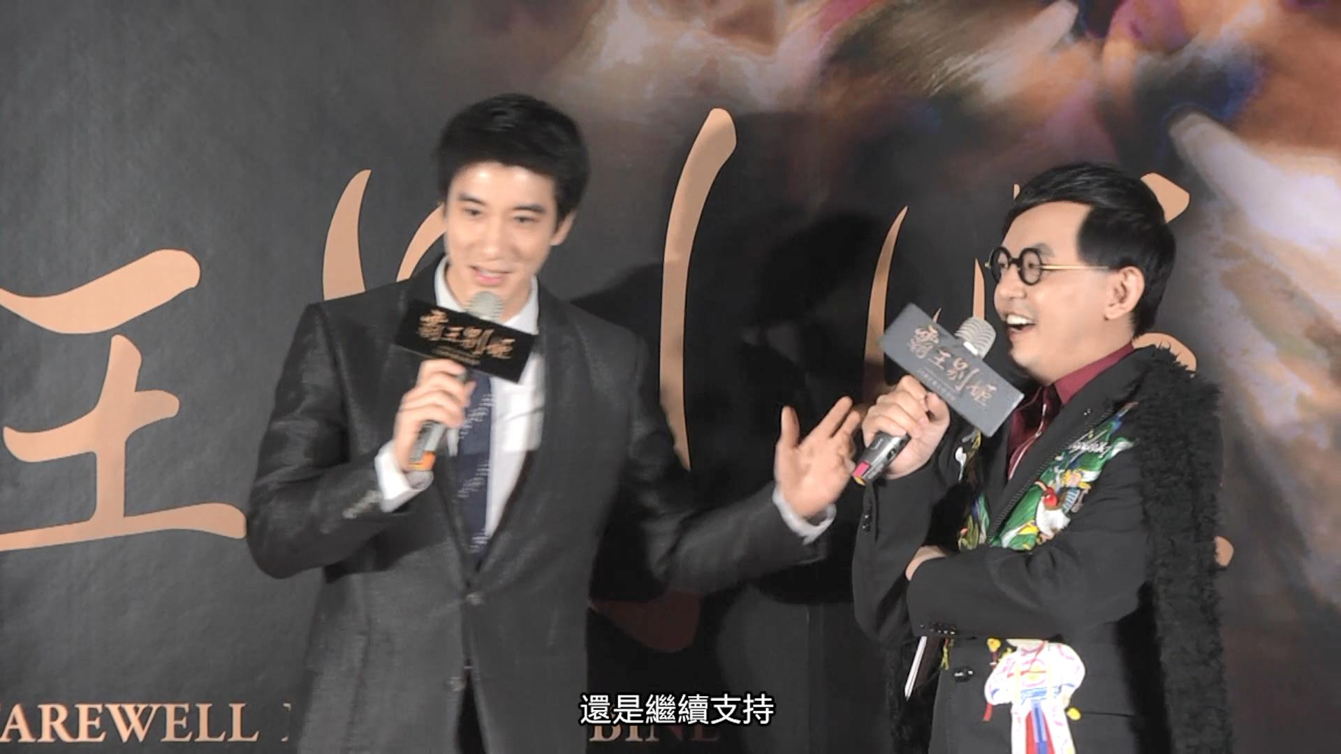 王力宏出席首映會 遭拱翻唱這首歌超級囧