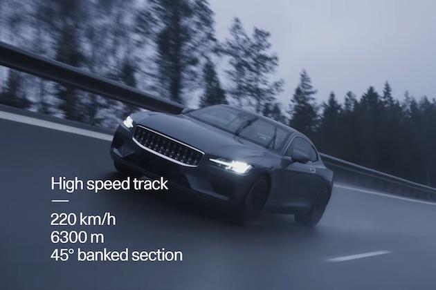 【ビデオ】ポールスター、初の市販モデルとなる「ポールスター1」のテスト映像を公開!