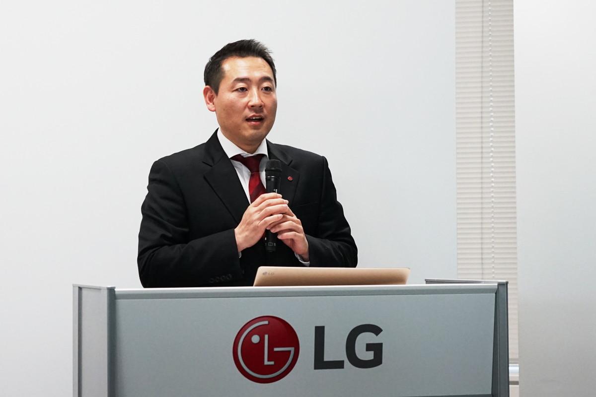 LG gram 2019