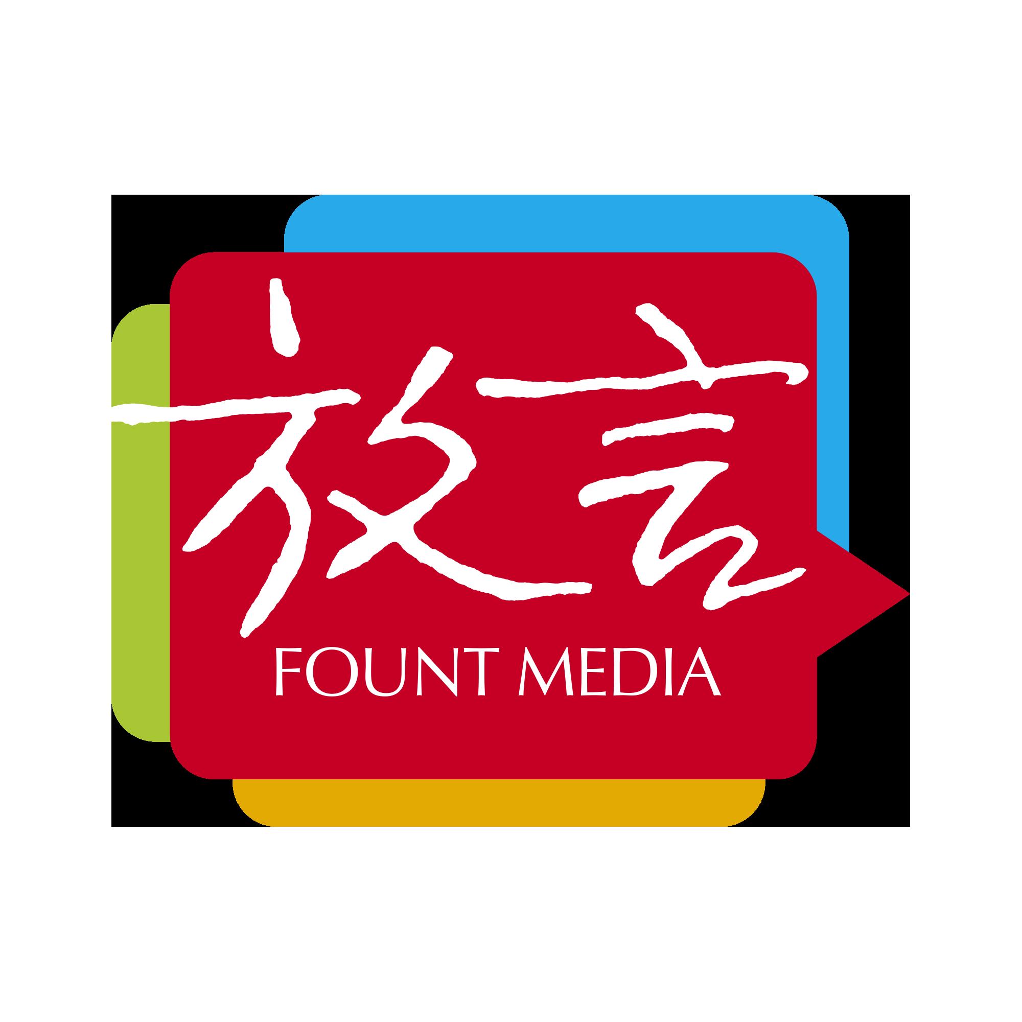 放言Fount Media