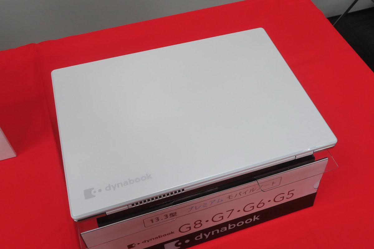 dynabook G6