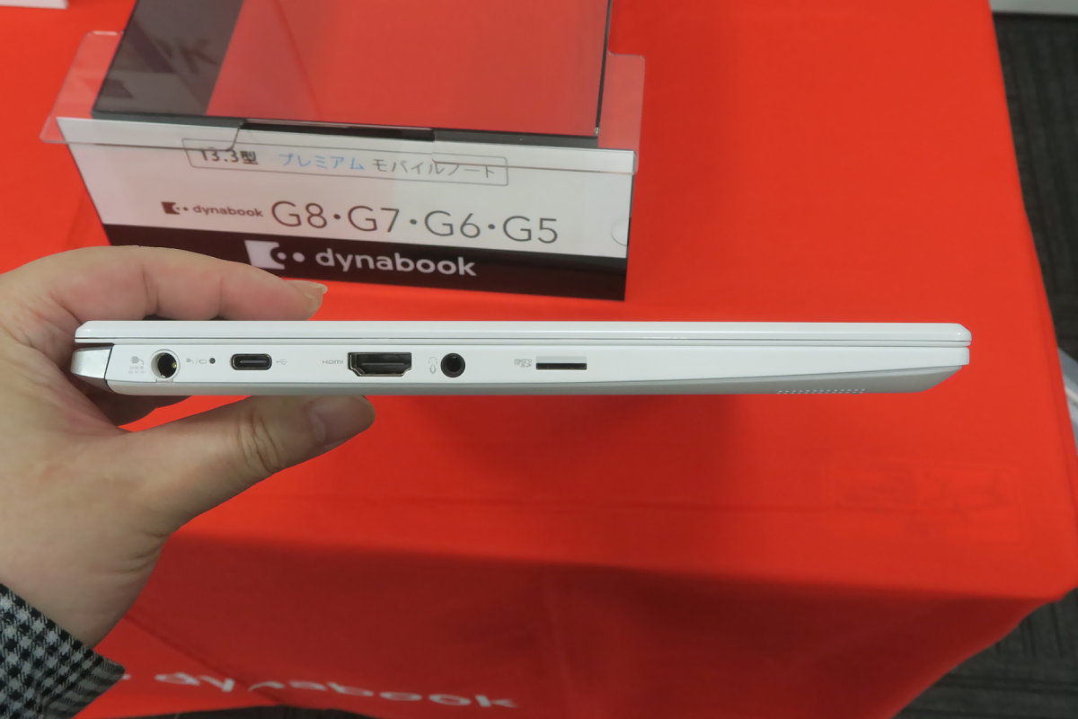 dynabook G Series