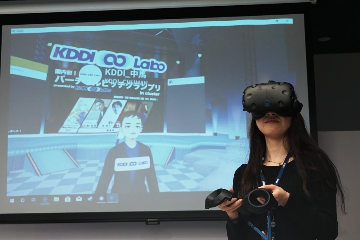 KDDI VR