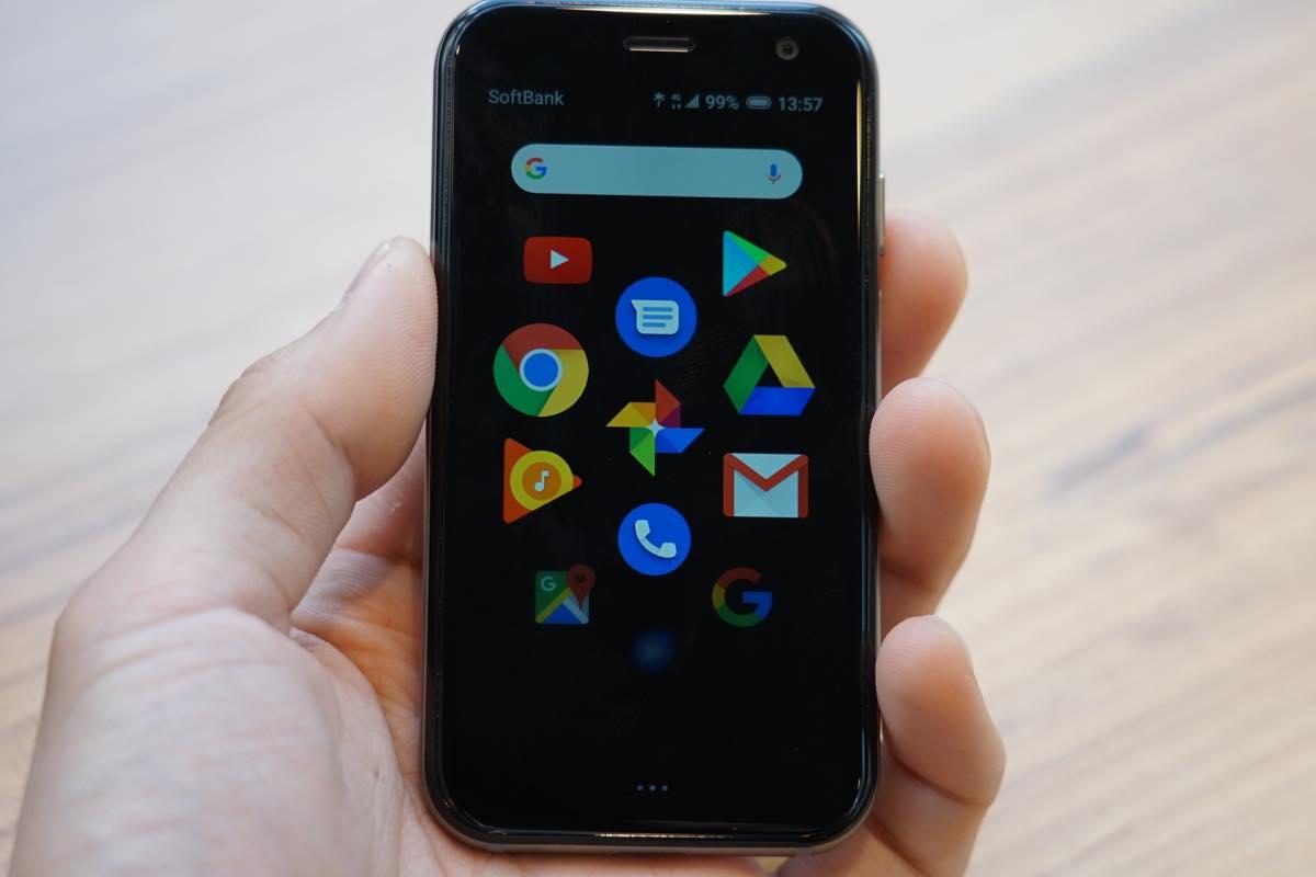 Parm Phone