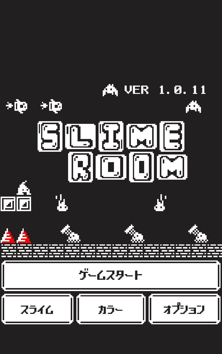 slimeroom