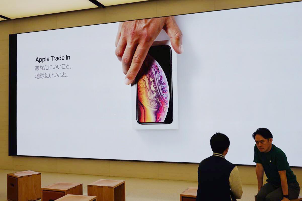 Apple 新宿 アースデイ
