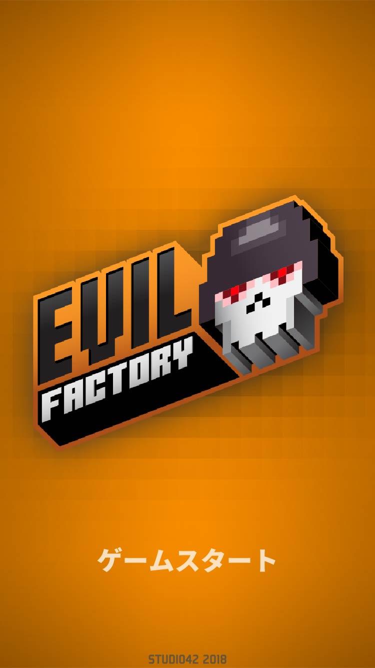 evilfactory
