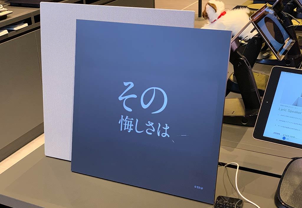 Tsutayakadenplus