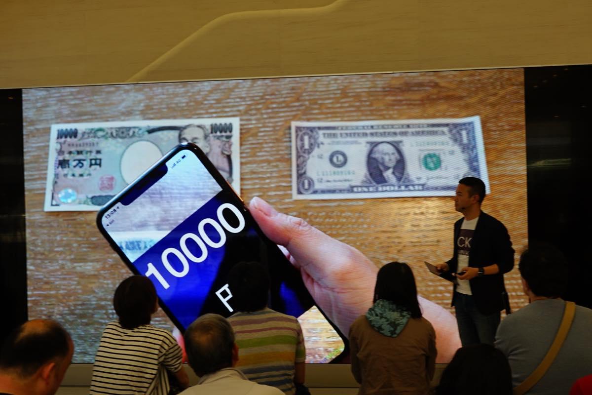 紙幣読み上げアプリ