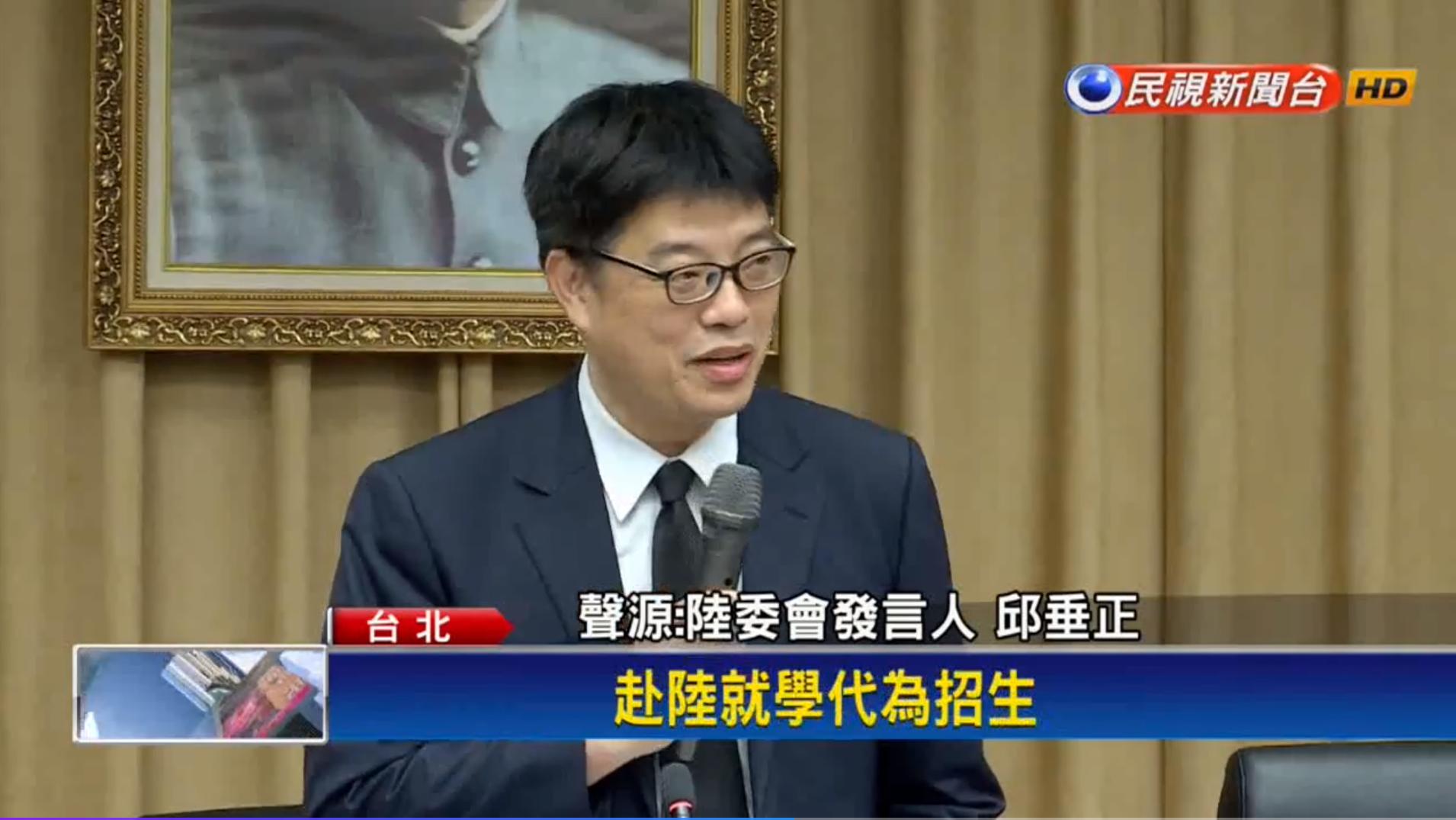 中國留學代辦恐涉刑責 最重可處100萬罰金
