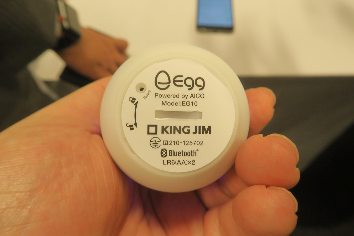 Kingjim_Egg