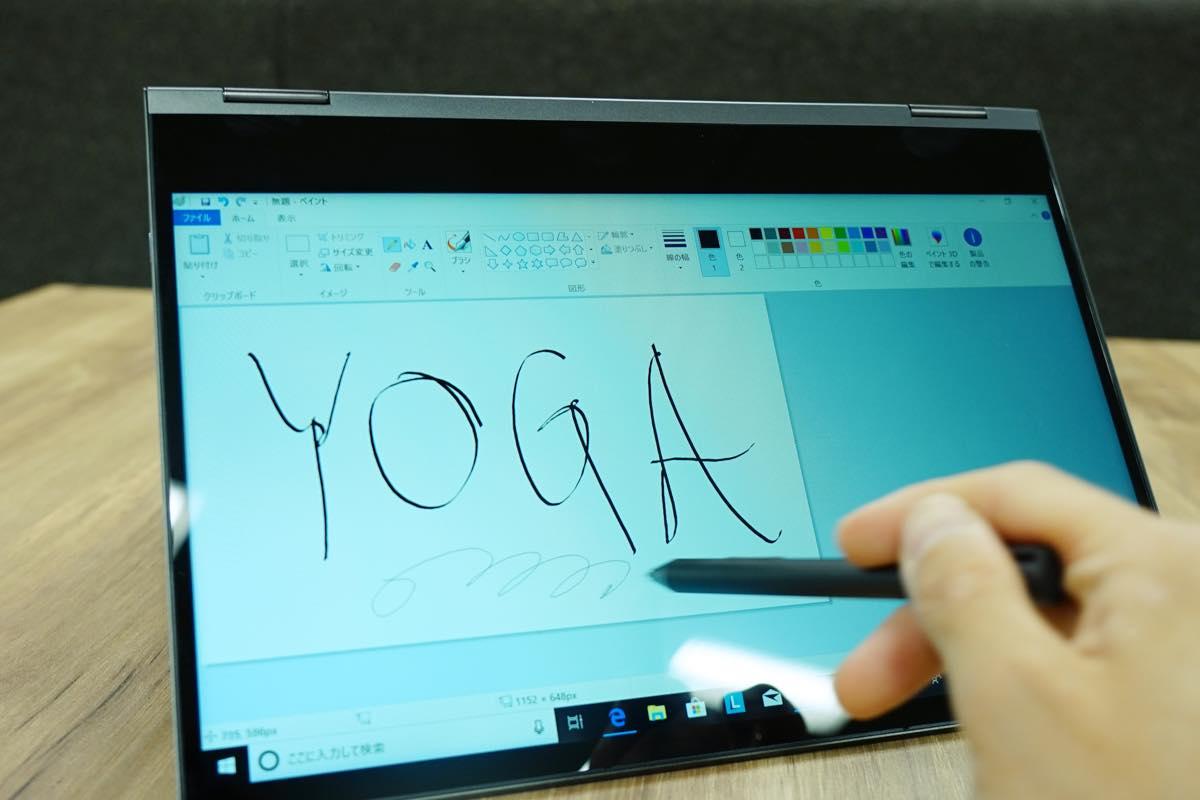 Yoga C630