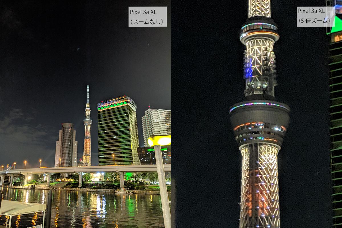 Pixel比較