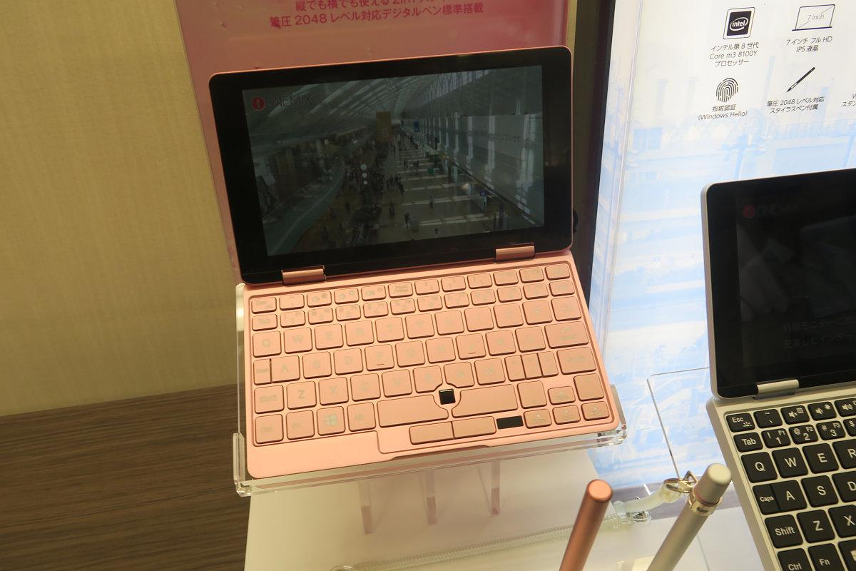 OneMix2S Japan ed