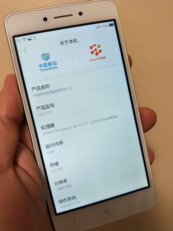 YunOS搭載の中国移動A3。OSはYunOSであり、Linuxベースだという