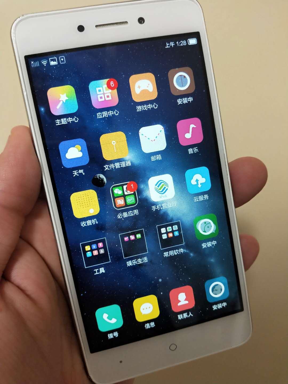 YunOS搭載の中国移動A3。Android向けアプリがそのまま動く