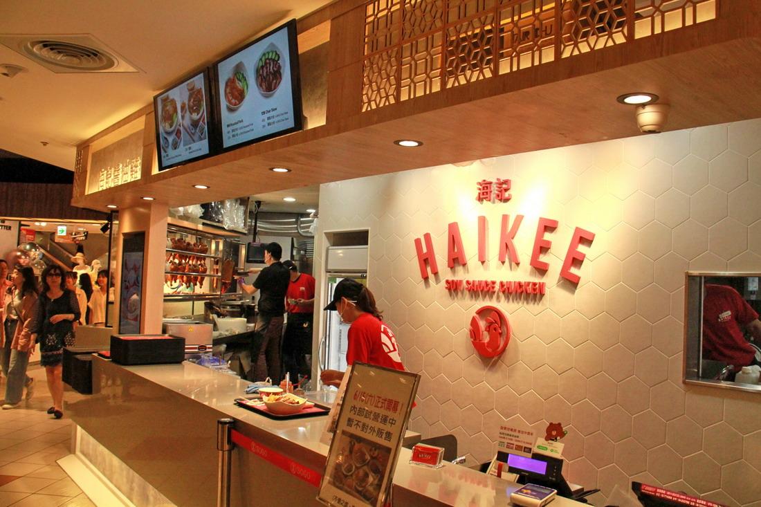 繼台中公益路的海外首店造成迴響,台北店1號店於2019年6月15日開幕。