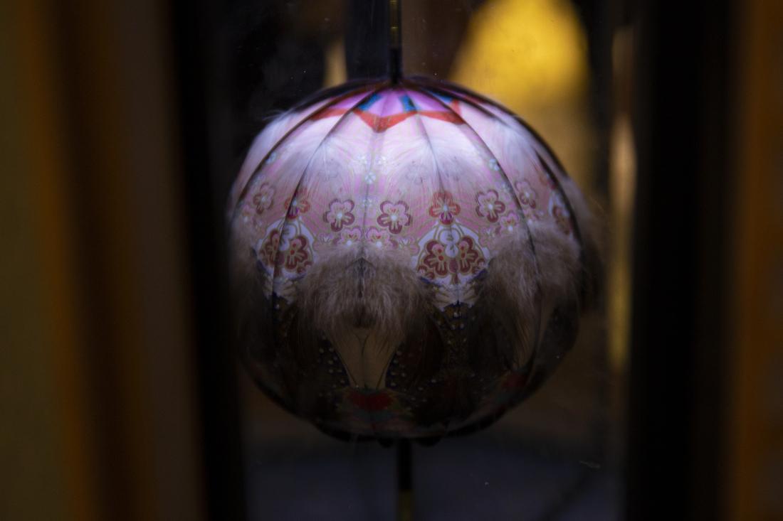 仙台萬花筒美術館