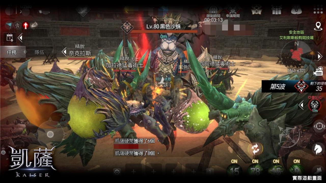 ▲完成擊殺第五波怪物的團隊將能獲得獎勵豐富的「征服者寶箱」