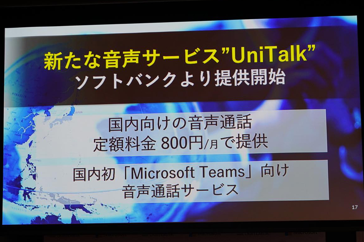 UniTalk