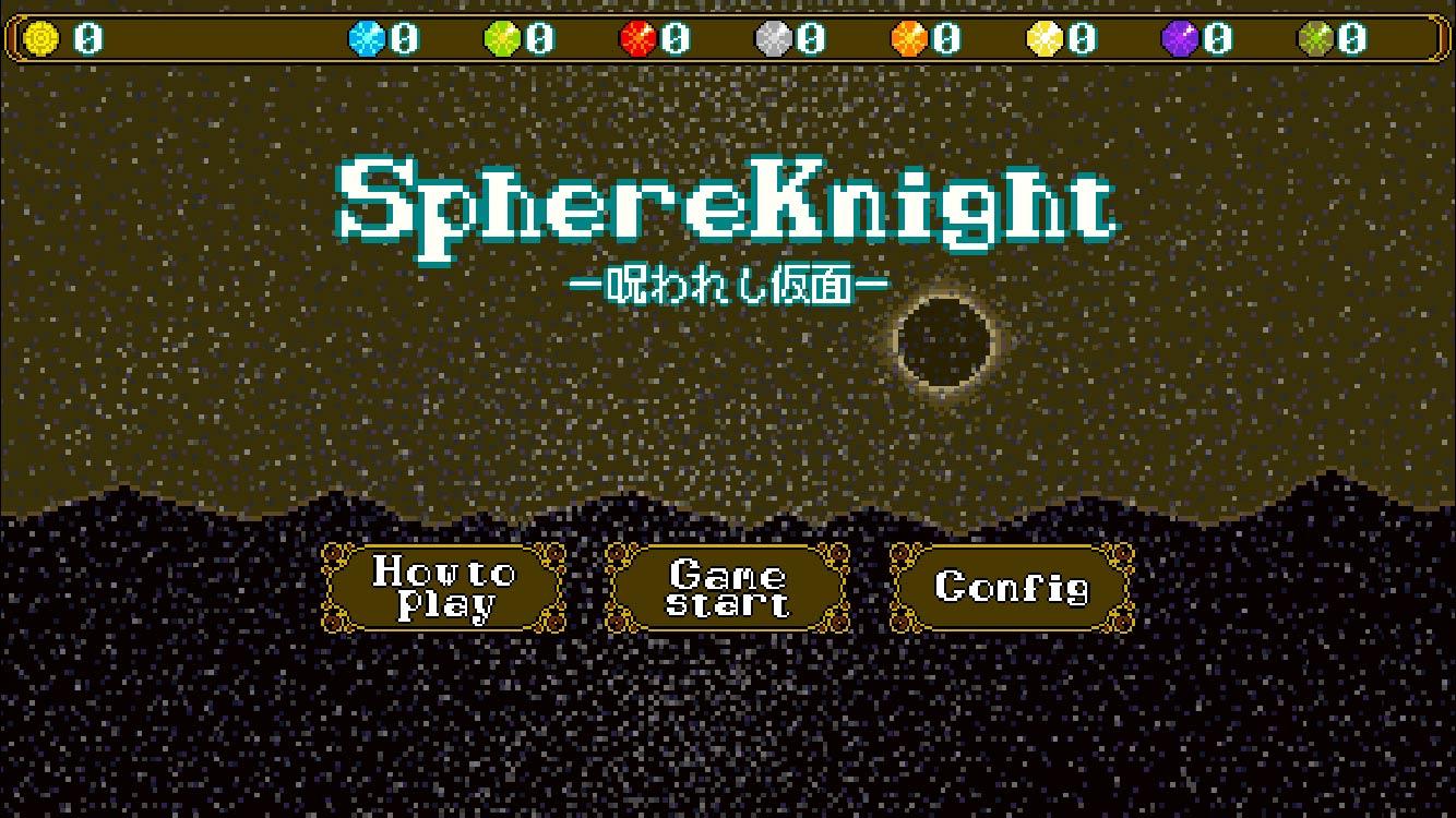 SphereKnight