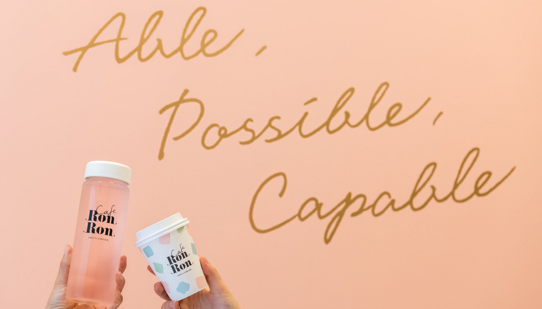 果汁飲料 500日圓(圖片取自官方網站「MAISON ABLE Cafe Ron Ron」)