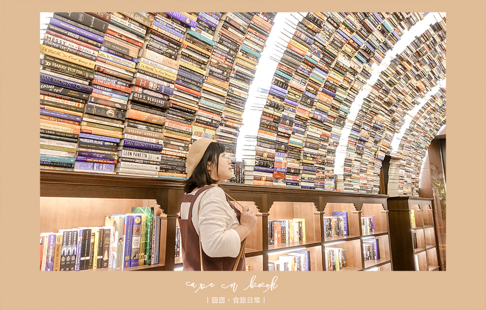 Arc n book