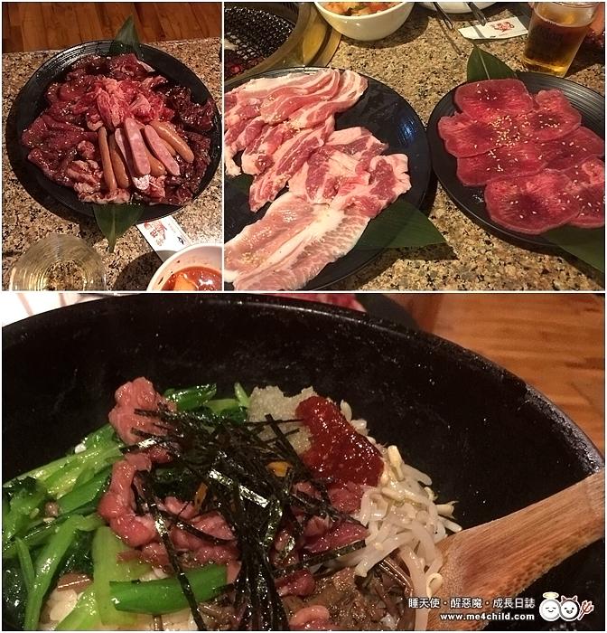 花らんぷ 花燒肉