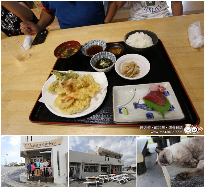 奥武島海産物食堂