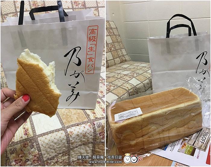 乃が美高級生食麵包專賣店