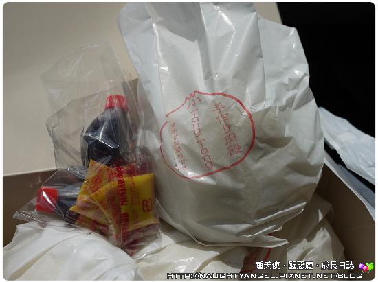 Tang Tang手作肉饅
