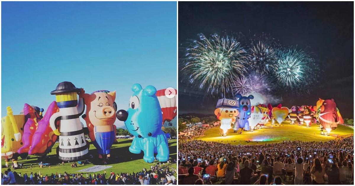 台灣國際熱氣球嘉年華開跑!40顆卡通造型球、光雕音樂會嗨翻台東鹿野