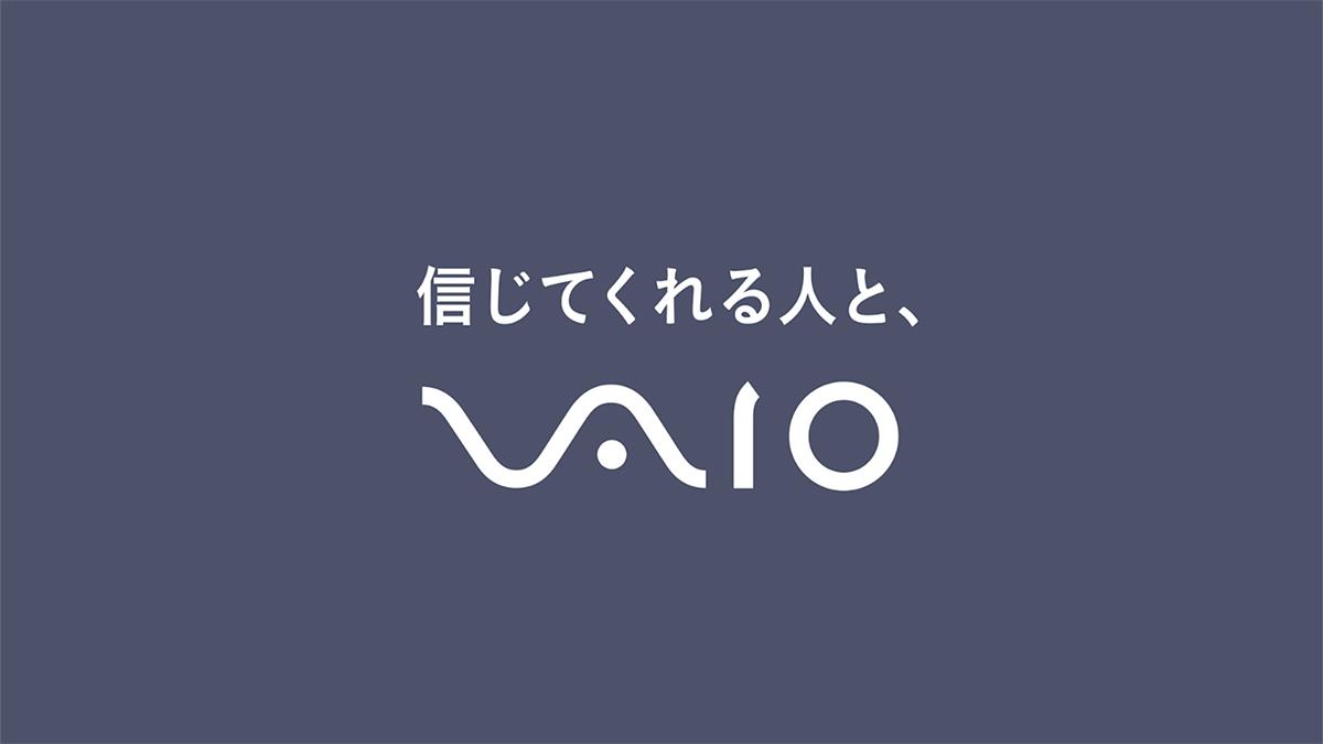 VAIO5th