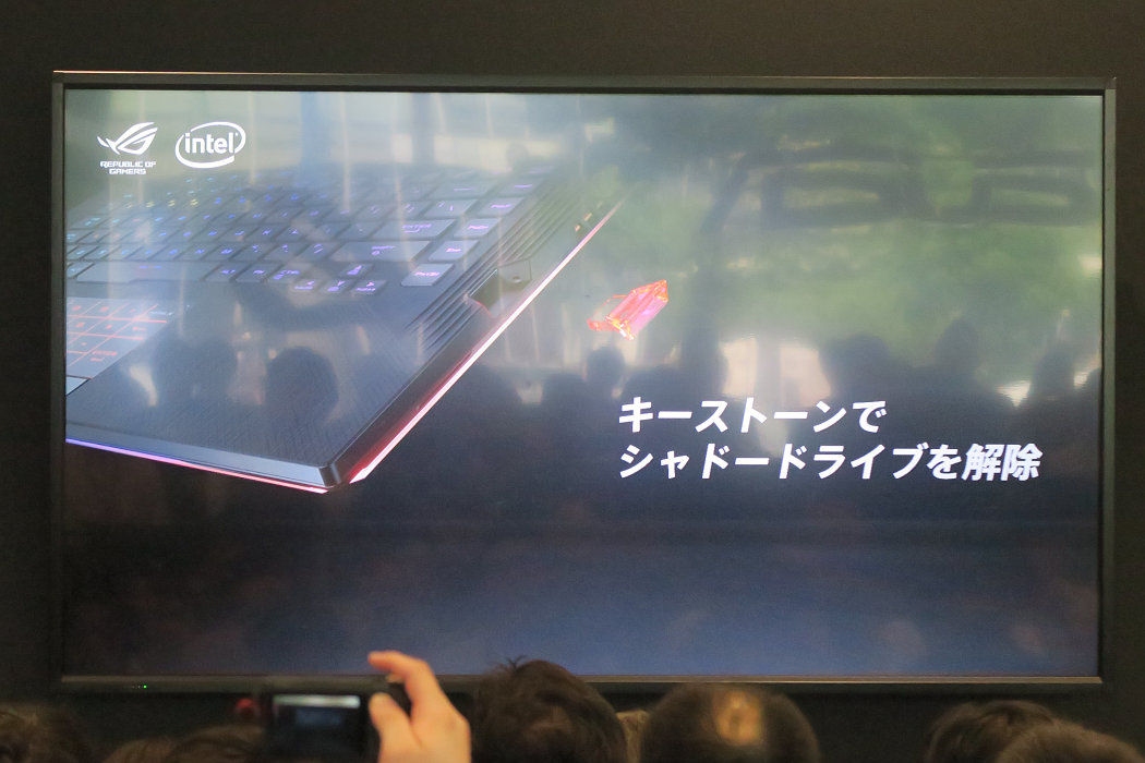 ASUS ROG NotePC