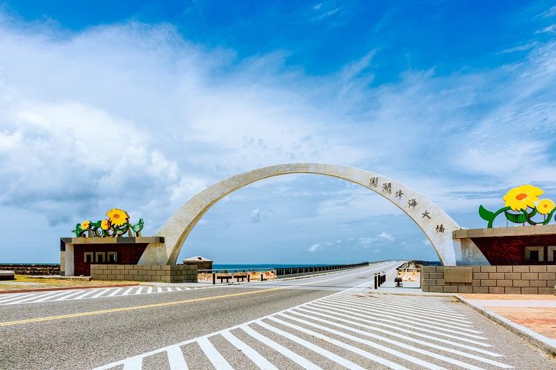 澎湖代表地標—澎湖大橋(圖/五福旅遊)