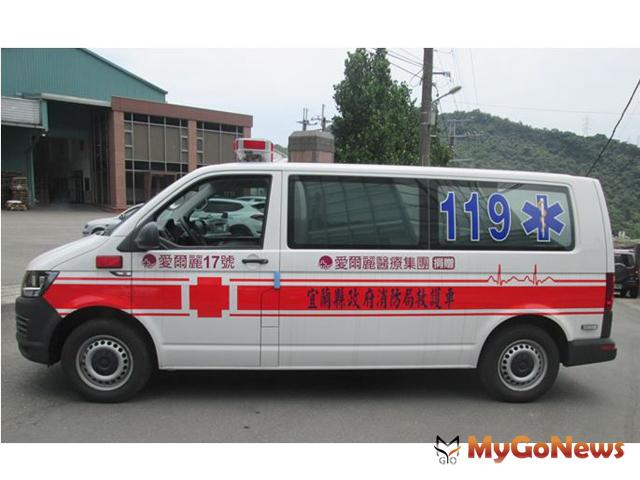 ▲愛爾麗 捐贈救護車17號,持續散播溫暖不間斷(圖:愛爾麗國際醫療集團)