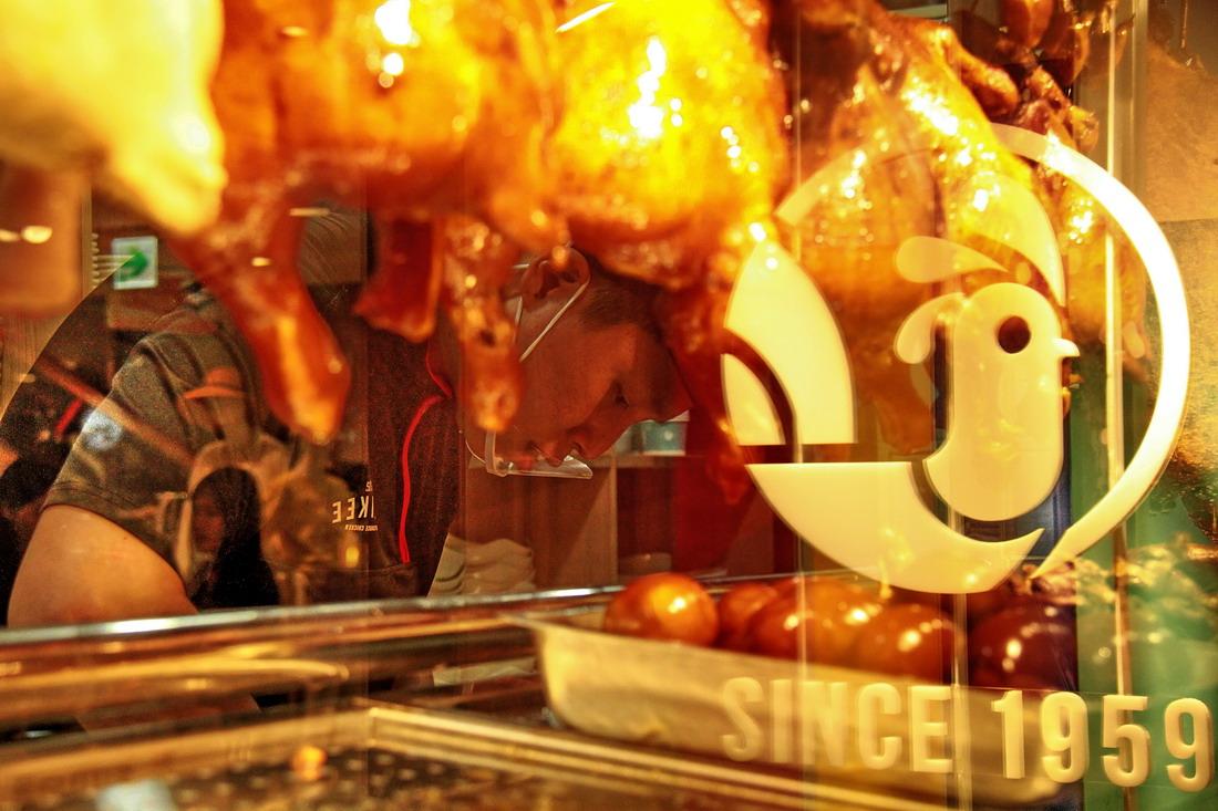 海記醬油雞創立於1959年。