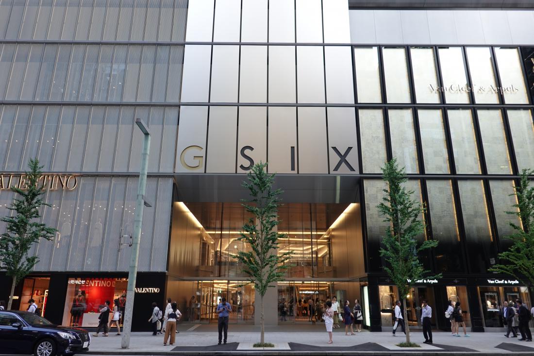銀座最大的購物中心:GINZA SIX