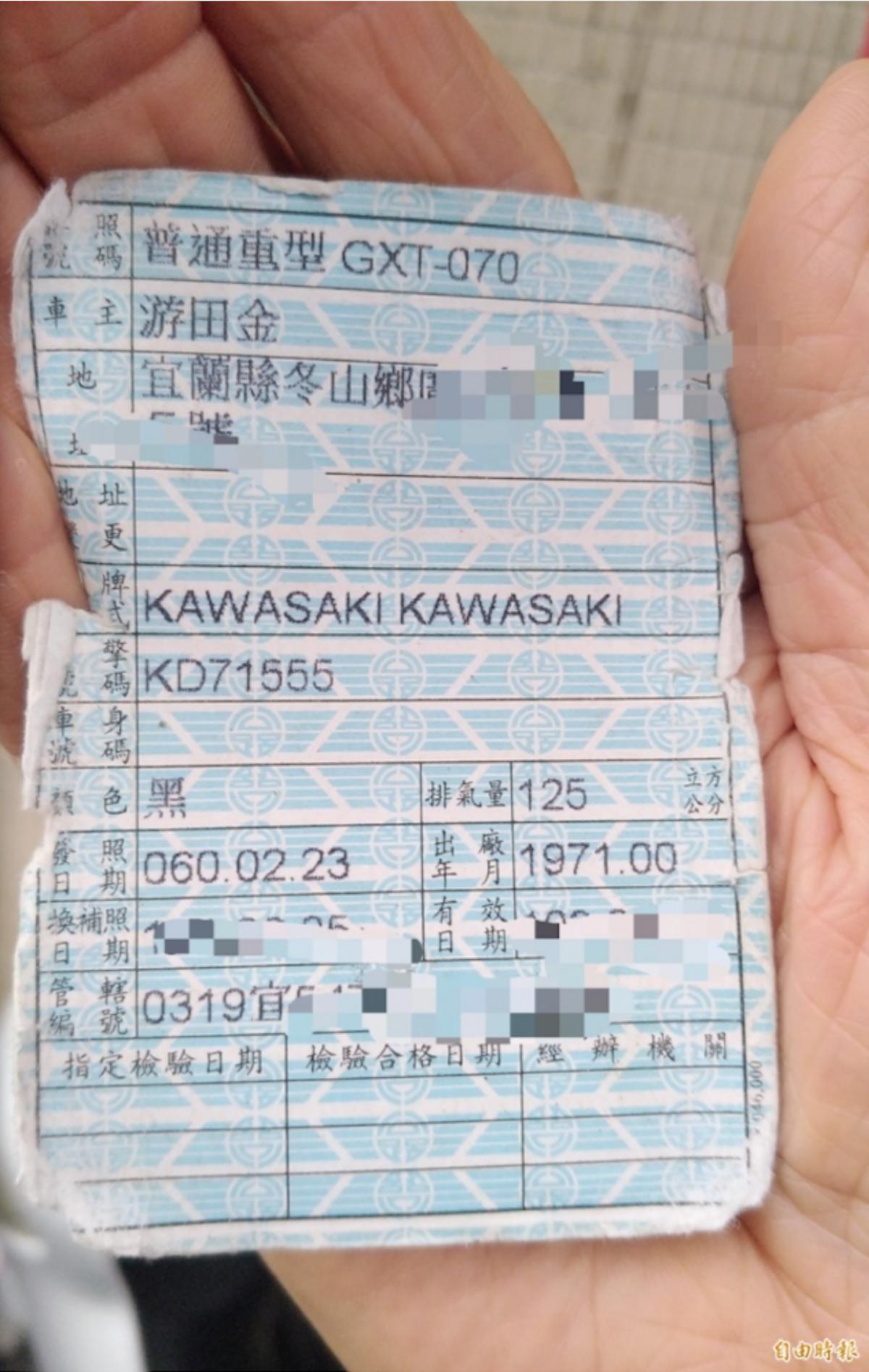 游田金的川崎機車 1971 年出廠。(記者江志雄攝)