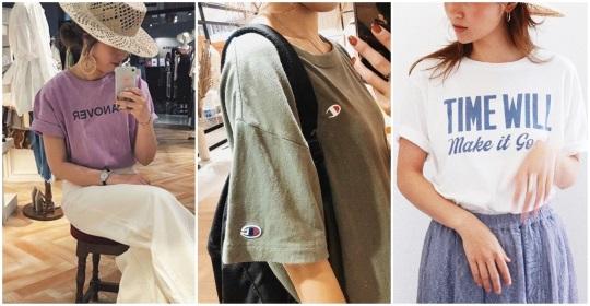 夏季作弊級『零NG顯瘦服』