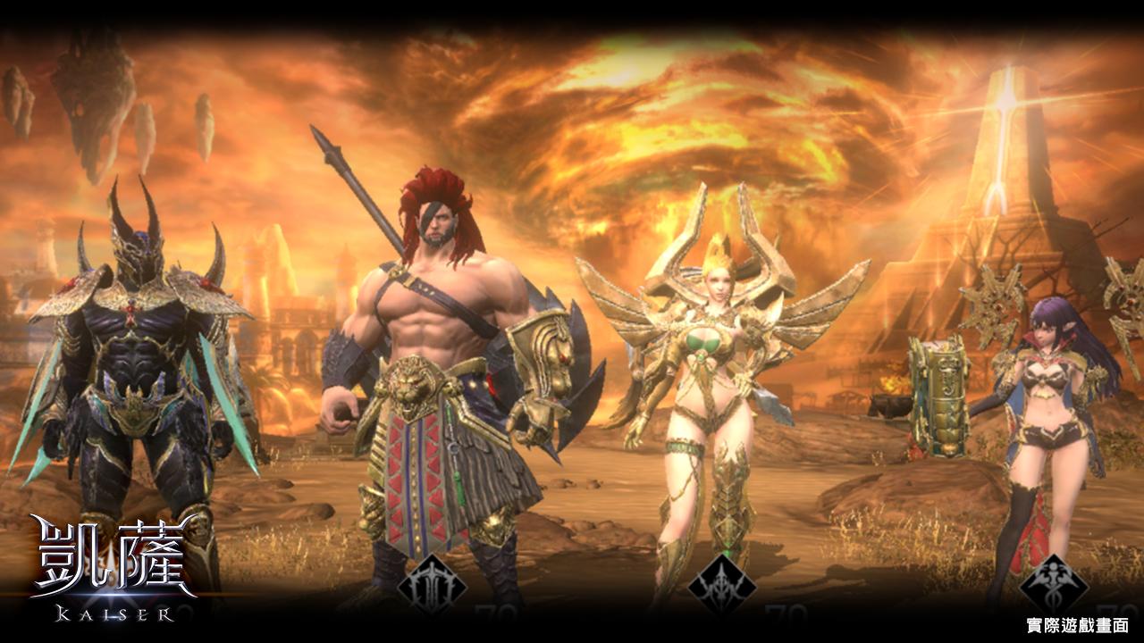 ▲玩家完成試煉任務後 系統將以轉場動畫宣告覺醒角色登場