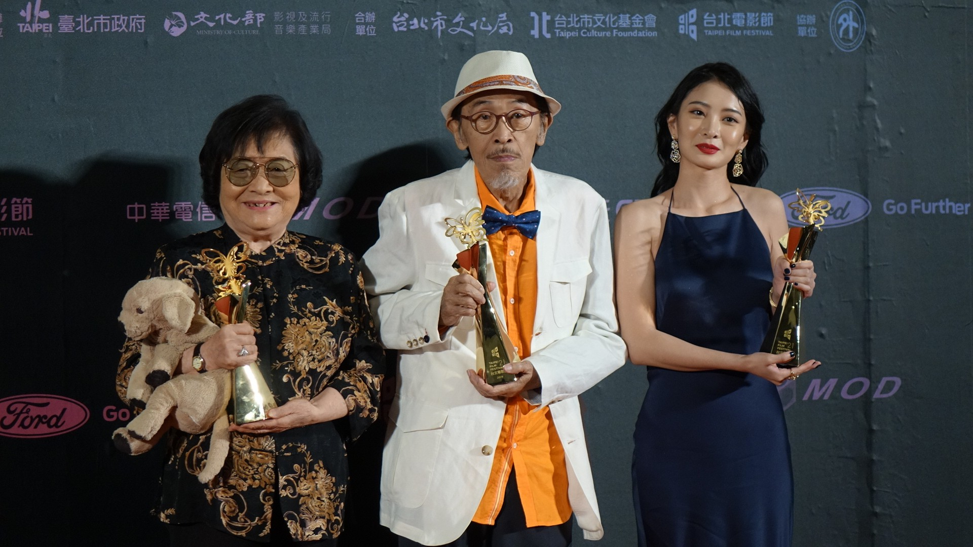 2019 年第 21 屆台北電影獎