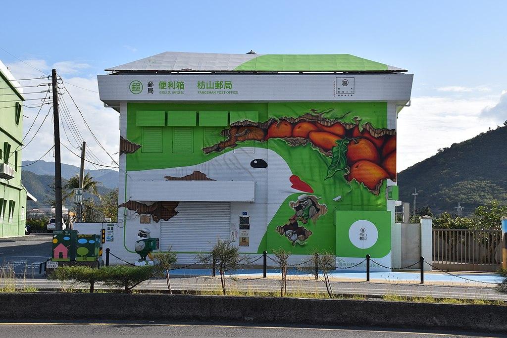 枋山郵局外觀設計成大型郵便箱,趣味可愛。